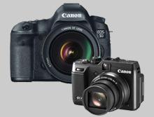 canon cameras, canon camera, canon, canon store, canon accessories, canon hdslr, canon digital camera, cannon camera