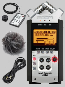 Audio Recording Devices