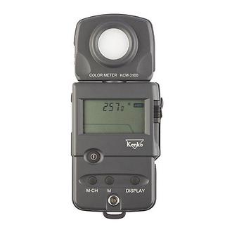 KCM-3100 Professional Color Temperature Meter (Open Box)