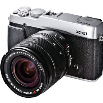 Fuji | X-E1 Digital Camera (Silver) w/18-55mm lens | 16276455