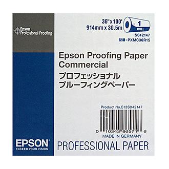 Epson |