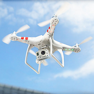 See The DJI Phantom Quadcopter In Action