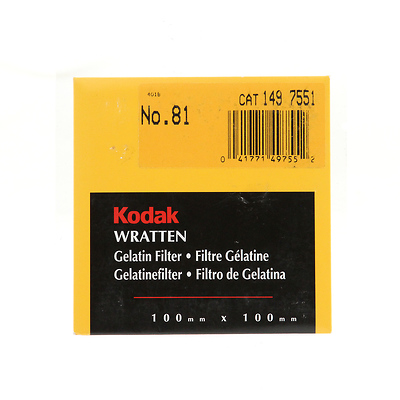 100mm #81 Color Compensating Wratten Gel Filter Image 0