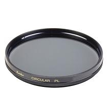 Kenko E-Series 55mm Circular Polarizer Filter