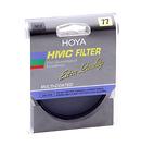 77mm Neutral Density (NDX2) 0.3 Filter
