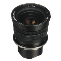 Mamiya 50mm f/4.5 Lens for Mamiya 7 Cameras