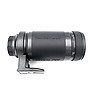 Tamron LD 75DN 200-400mm f/5.6 LD IF AF Lens For Nikon - Pre-Owned