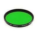 52mm X1 Dark Green Filter
