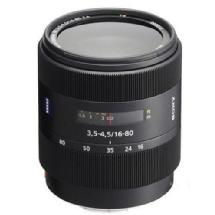 Sony 16-80mm f/3.5-4.5 Carl Zeiss DT Lens