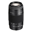 AF D 75-300mm f/4.5-5.6 Autofocus Lens