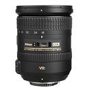 AF-S DX Nikkor 18-200mm f/3.5-5.6G ED VR II Zoom Lens