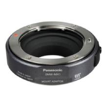 Panasonic DMW-MA1 Mount Adapter to Mount Four Thirds Lens on Micro Four Thirds Camera