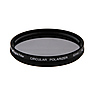 E-Series 62mm Circular Polarizer Filter