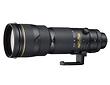 AF-S NIKKOR 200-400mm f/4.0G ED VR II Lens