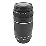 EF 75-300mm f/4-5.6 III Lens - Pre-Owned Thumbnail 0