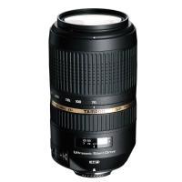 Tamron | SP 70-300mm f/4-5.6 Di VC USD Lens - Nikon Mount | AFA005CII700