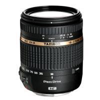 Tamron 18-270mm Lens for Nikon Cameras