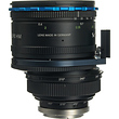 90mm f/4.0 Makro Symmar Lens for Nikon