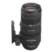 Sigma 120-400mm f/4.5-5.6 DG OS HSM APO Autofocus Lens for Nikon