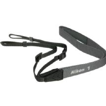 Nikon AN-N1000 Camera Strap (Silver)