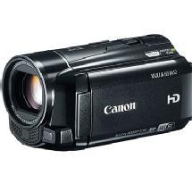 Canon VIXIA HF M52 High Definition Flash Memory Camcorder