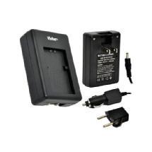 Vivitar 1 Hour Rapid Charger for Panasonic DMW-BLD10E Battery