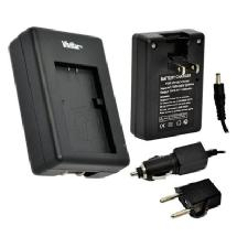 Vivitar 1 Hour Rapid Charger for Canon BP-110 Battery