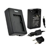 Vivitar 1 Hour Rapid Charger for Sony NP-BN1 Battery