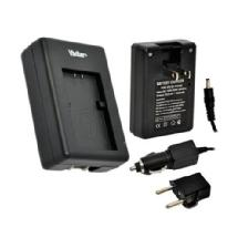 Vivitar 1 Hour Rapid Charger for Canon BP-511 Battery
