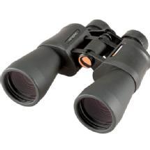Celestron Sky-Watcher 8x56 Binocular