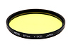 Hoya 67mm Yellow #K2 Glass Filter (Open Box)