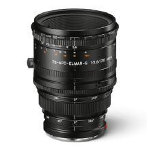 Leica 120mm TS-APO-Elmar-S f/5.6 ASPH Lens
