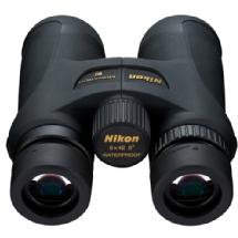 Nikon 8x42 Binocular Monarch 7 (Black/Green)