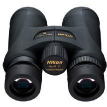 Nikon 8x42 Binocular Monarch 7 (Black/Green)