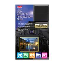 Kenko LCD Monitor Protection Film for the Fujifilm XF1