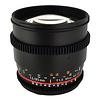 Rokinon | 85mm T/1.5 Cine Lens for Canon | CV85MC
