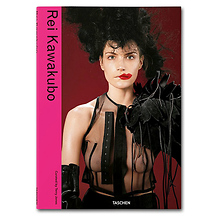 Rei Kawakubo by Terry Jones - Hardcover Image 0