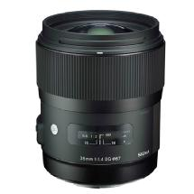 Sigma 35mm f/1.4 DG HSM A1 Lens for Sony Cameras
