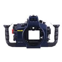 Sea & Sea | MDX-600 Housing For Nikon D600 | SS-06165A
