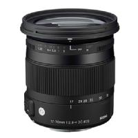 Sigma 17-70mm Macro Lenses for Canon