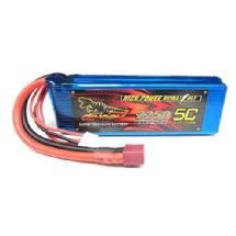 Dinogy Extreme 3 Cell 65C Lipo Series Battery Pack