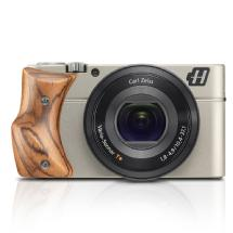 Hasselblad Stellar Digital Camera (Silver with Zebra Wood Grip)