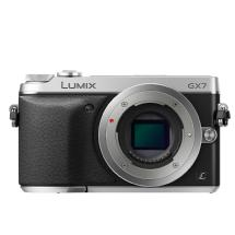 Panasonic Lumix DMC-GX7 Digital Camera Body (Silver)