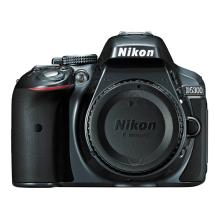 Nikon D5300 Digital SLR Camera Body (Gray)