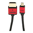 High Speed HDMI to Micro 1.4 Cable (1m)