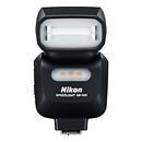 Nikon | SB-500 AF Speedlight | 4814