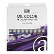 18 Color Oil Paint Set (12 ml)
