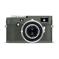 Leica M-P Digital Rangefinder Camera Safari Set with Summicron-M 35mm f/2 ASPH. Lens