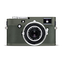 Leica M-P Digital Rangefinder Camera Safari Set with Summicron-M 35mm f/2 ASPH. Lens