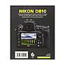 The Expanded Guide To Nikon D810 - Paperback Book Thumbnail 1